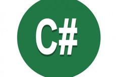 Написание приложений на c# под ваши задачи 16 - kwork.ru