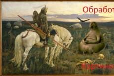 Подберу уникальные картинки для сайта 25 - kwork.ru