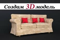 Дизайн билборда 18 - kwork.ru
