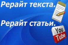 Качественные статьи - 5000 символов 3 - kwork.ru