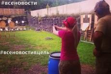 Напишу текст на любую тематику 3 - kwork.ru