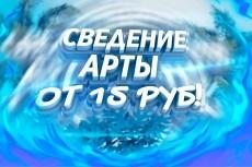 Сделаю бит в стиле рэп 6 - kwork.ru