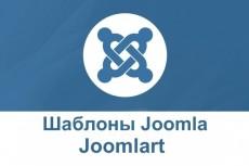 20 неприлично жирных ссылок. Общий ТИЦ трастов 150.000+ 8 - kwork.ru