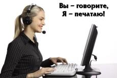 Зарегистрирую и настрою хостинг + 1 месяц хостинга в бонус 40 - kwork.ru