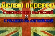 Сделаю баннер для YouTube 26 - kwork.ru