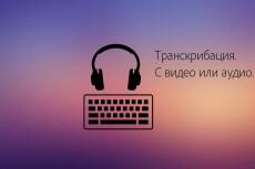 Размещу ваш текст на изображение 28 - kwork.ru