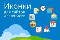 Редизайн сайта 18 - kwork.ru