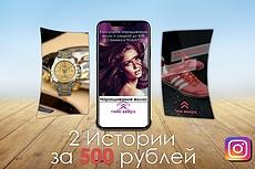 Оформление вашего канала YouTube 21 - kwork.ru
