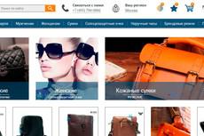 Ссылки с 20-ти самых топовых сайтов интернета 8 - kwork.ru