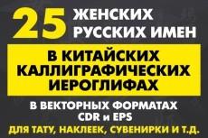 Профессиональная ретушь детских фото 23 - kwork.ru