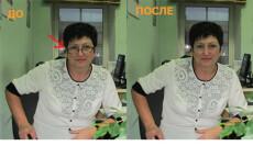 Реставрация корекция фото 10 - kwork.ru