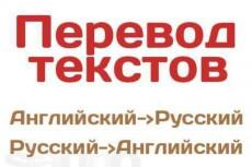 Займусь транскрибацией 3 - kwork.ru