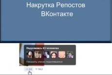 ведение группы в вк 7 - kwork.ru
