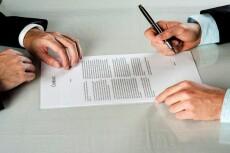 Политика конфиденциальности для сайта по 152 ФЗ 17 - kwork.ru