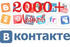 Сделаю шаблон для ZennoPoster или ZennoBox. Про версия зеннопостер 23 - kwork.ru