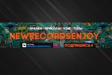 озвучим текст,ролик(профессионально) 2 - kwork.ru