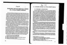 Распознаю и извлеку текст с фото или переведу в другой формат 20 - kwork.ru