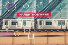Удаление фона, 50 изображений для интернет-магазина 33 - kwork.ru