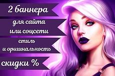Рерайт с уникальностью 95-100% 12 - kwork.ru