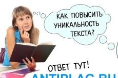 напишу статью на практически любую тематику 5 - kwork.ru