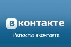 Накрутка лайков твиттер (200шт) 3 - kwork.ru