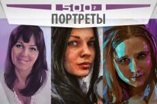 Сделаю дизайн листовки или лифлет 7 - kwork.ru