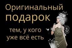 Стильный логотип, фирменный знак 9 - kwork.ru
