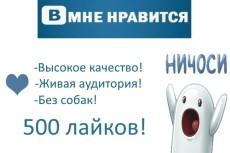 Удалю эффект красных глаз с 10 ваших фото 6 - kwork.ru