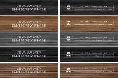 Дизайн меню 25 - kwork.ru