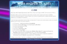 создам 3D-модель 8 - kwork.ru