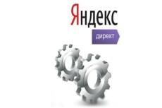 Подберу ключевые слова 3 - kwork.ru