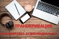 Анимация, рекламный ролик, продающий мультфильм 9 - kwork.ru