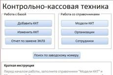 Установлю и настрою WordPress 3 - kwork.ru