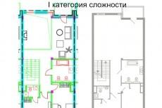 Контурная отрисовка зданий 6 - kwork.ru
