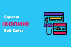 Перенос из PSD в Adobe Muse одной страницы 29 - kwork.ru