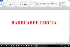 Оформлю курсовые и рефераты согласно ГОСТ 29 - kwork.ru