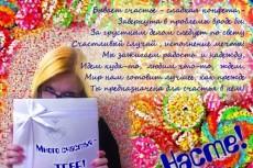 рерайтинг под цели 5 - kwork.ru