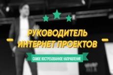 эксклюзивный курс по контекстной рекламе яндекс 7 - kwork.ru