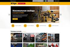 Продам готовый строительный магазин 32 - kwork.ru