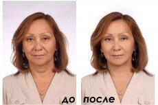 Реставрация старых фотографий 26 - kwork.ru
