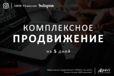 2500 живых подписчиков из России и стран СНГ +100 лайков в подарок! 3 - kwork.ru