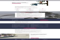 Создам шапку сайта 44 - kwork.ru