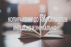 10000 подписчиков в instagram и 6000 лайков 12 - kwork.ru