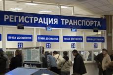 Составим соглашение о разделе имущества супругов 4 - kwork.ru
