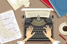Опубликую ваши статьи на вашем сайте (Wordpress) 17 - kwork.ru