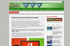 За два графических баннера цена 500 7 - kwork.ru