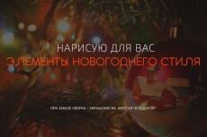 сделаю баннер 19 - kwork.ru
