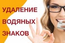 Сделаю оригинальную открытку + бонус 16 - kwork.ru