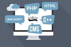 Доработка функционала сайта (PHP/mySQL) 3 - kwork.ru