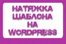 Верстка меню, страниц и другого для групп Вконтакте 4 - kwork.ru